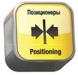 Positioring